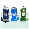 QDX型铸铁潜水泵