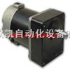 BDSG-71-110-24V-3000-R50ANAHEIM电机BDSG-71-110-24V-3000-R50