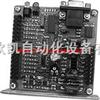 MBC25SI1ANAHEIM驱动控制器MBC25SI1