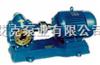 齿轮泵供应齿轮泵-艾克泵业