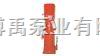 XBD-L型多級立式消防泵