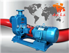 ZW型自吸排污泵(自吸污水泵),自吸泵污水泵,自吸排污泵,不锈钢自吸泵