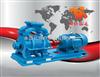 SK系列水环式真空泵,水环式真空泵,卧式真空泵,永嘉真空泵