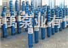 QJ井用多级潜水泵