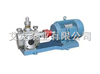 YCB系列不锈钢圆弧保温泵YCB系列不锈钢圆弧保温泵