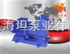 ZCQ型磁力自吸泵,塑料自吸泵